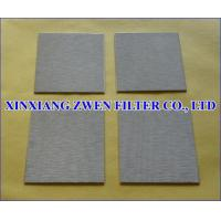 Buy cheap Sintered Filter Plate from wholesalers