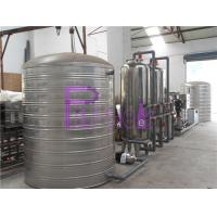 Buy cheap RO Drinking Water Treatment System Stainless Steel 3000L Per Hour from wholesalers