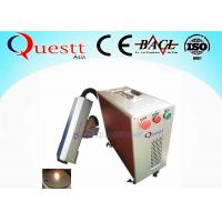 Buy cheap IPG 70W Roller Rod Mold Derusting Fiber Laser Cleaning Machine Rust Removal from wholesalers