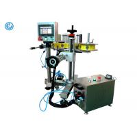 Buy cheap Online Side Plastic Bag Labeling Machine Matching Assembly Line from wholesalers