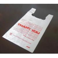 Buy cheap HDPE/LDPE plastic bag(T-shirt bag,with printing) from wholesalers