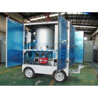Buy cheap China Manufacturer Double Stage Transformer Oil Purification Plant for High Voltage from wholesalers
