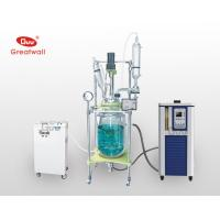 Buy cheap 1L/2L/3L/5L/10L/20L/50L/100L borosilicate glass reactor price from wholesalers