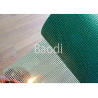Buy cheap High Strength Green Fly Screen Mesh Roll Flame Resistant With 500 - 3000 Mm Height from wholesalers