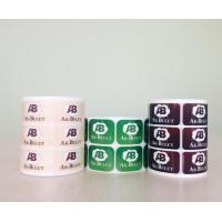 Buy cheap Rolled Self Adhesive Labels Full Color Custom Size Scratch Off Available from wholesalers