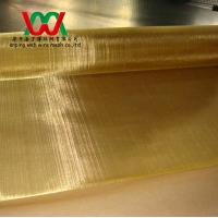 Buy cheap brass mesh screen from wholesalers