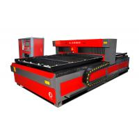 Buy cheap HECY2513C YAG CNC Laser Metal Cutting Machine 380V 50HZ For Plate / Pipe from wholesalers