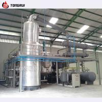Buy cheap TONGRUI Brand 80%-85% Yield Base Oil Oil Refinery Machine for Sale from wholesalers