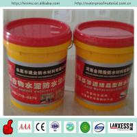 Buy cheap Concrete roof elastomeric polymer cement waterproof coating from wholesalers