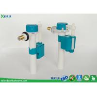Buy cheap Float Operated Side Entry Fill Valve With 3/8 BSP Inlet Shank Compact Design from wholesalers