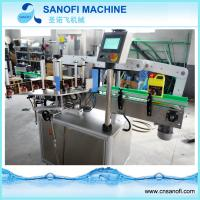 Buy cheap Automatic double sides adhesive sticker labeling machine for bottle from wholesalers