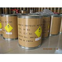 Buy cheap 99.5%min oxidizing agent Sodium bromate/sodium bromate for gold solvent from wholesalers