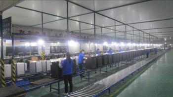 Guangzhou Lanco Industry Co., Ltd.