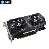 Buy cheap PCI Express 3.0 x 16 Computer Graphics Card , Nvidia Graphics Card 4GB For Bitcoin Miner from wholesalers
