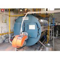 Buy cheap 6 Ton 8 Ton Fire Tube Steam Boiler , Wet Back Structure Natural Gas Boiler from wholesalers