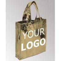 Buy cheap New Design folding Non Woven Shopping Bag/PP Non Woven Bag/nonwoven tote bag, New custom promotional black pp non woven from wholesalers