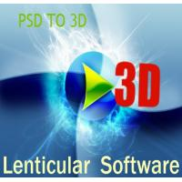 Buy cheap PSDTO3D101 3d design software flip lenticular software for lenticular printing from wholesalers