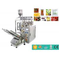 Buy cheap Molasses / Jam / Ice cube Filling And Packing Machine with Schneider Touch Screen from wholesalers