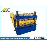Buy cheap New double layer roofing sheet roll forming machine 2018 new type PLC control automatic roll forming from wholesalers