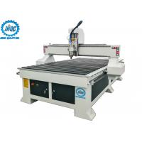 Buy cheap CNC Wood Carving Router Machine For Wood Furniture Tables Chairs Doors from wholesalers