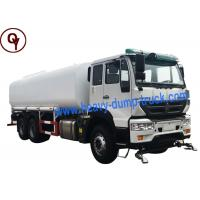 Buy cheap Golden Prince Type 266HP 6X4 Water Tanker Lorry ISO / SGS Approval from wholesalers