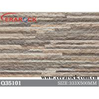 Buy cheap Hot  Exterior Decorative Wall Panels 333x500mm from wholesalers