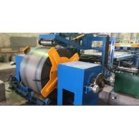 Buy cheap 800 - 1600mm Q235A hot rolled mild Steel Coil Cut To Length Machine Line from wholesalers