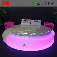 Buy cheap Modern bedroom furniture design round bed with led light from wholesalers
