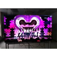 Buy cheap 5.3mm HD LED Screen Wall , 55inch RGB SMD LED Video Wall Display from wholesalers