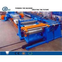 Buy cheap High Precision Small Sheet Metal Slitter Machine 0.3 - 0.7mm Approved CE from wholesalers