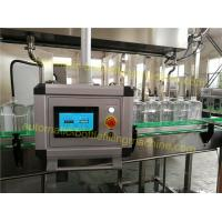 Buy cheap 18 Rising Heads Fruit Juice Processing Line , 150ml - 2000ml Hot Fill Bottling Equipment product