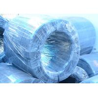 Buy cheap JIS G 3521 High Carbon Spring Steel Wire rod Consistent Reliable tensile from wholesalers