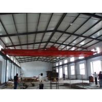 Buy cheap YT Wireless remote control single girder overhead crane price 2-32 ton for sale from wholesalers