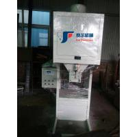 Buy cheap Easy Operate Automatic Paint Filling Machine / Paint Bucket Filling Sealing Machine from wholesalers