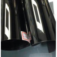 Buy cheap New Vision 4 Mil Solar Tint Car Window Film For Glasses Black Transparent Safety product