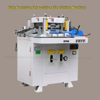 Buy cheap Hot Stamping Foil Label Die Cutting Machine For Protective Film , 380/220V 50HZ 2.8KW from wholesalers