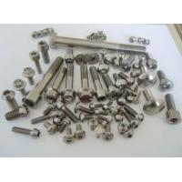 Precision CNC Turning Machining Parts , Titanium CNC Parts , CNC Turning Titanium Parts
