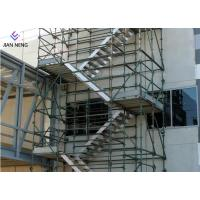 Buy cheap Industrial Project Scaffold Stair Tower With Socket And Spigot Joints from wholesalers