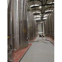 Buy cheap Bar Stainless Steel Wine Fermentation Tanks Customized Dimension / Capacity from wholesalers