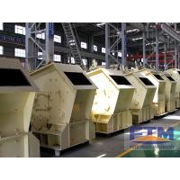 Buy cheap portable rock crusher for sale from wholesalers