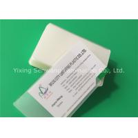 Buy cheap Thermal Laminating Pouches Business Card Size 150 Mic With Adhesive EVA product