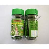 Buy cheap MSV botanical slimming capsule, mzt formula from wholesalers