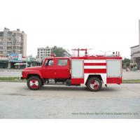 Buy cheap Small Water / Foam Fire Truck With Fire Monitor For Quick Fire Rescue Service from wholesalers