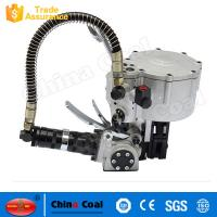 Buy cheap High Quality KZ-32 Automatic Pneumatic Combination Steel Strapping Tool from wholesalers