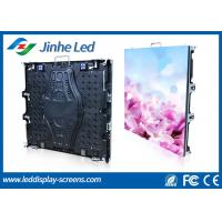 Buy cheap Advertisement P5 led sign cabinet Big Wall High Resolution , Energy saving from wholesalers