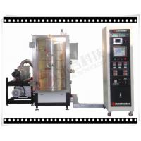 Buy cheap High Performance Vacuum Metal Deposition Equipment CsI vacuum metallizer by Thermal Crucible from wholesalers