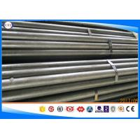 Buy cheap Dia 2-100 Mm Cold Drawn Steel Bar 34CrMo4/1.7220/4135/34CD4/708M32/35CrMo from wholesalers