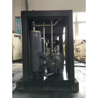 Buy cheap 37kw Variable Speed Air Compressor Energy Saving With Inverter For Industrial Factory product