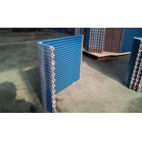Buy cheap Copper Tube Blue Fin Condenser Coils from wholesalers
