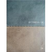Buy cheap Embossed and printed PU Coated Leather with woven backing for shoes from wholesalers